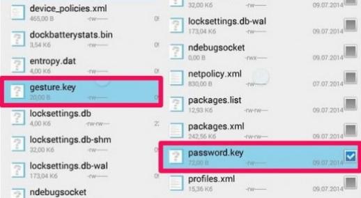 Удалить пароль жеста и пароль учетной записи