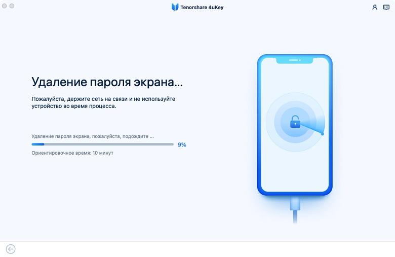 руководство 4uKey - удаление пароля iphone успешно