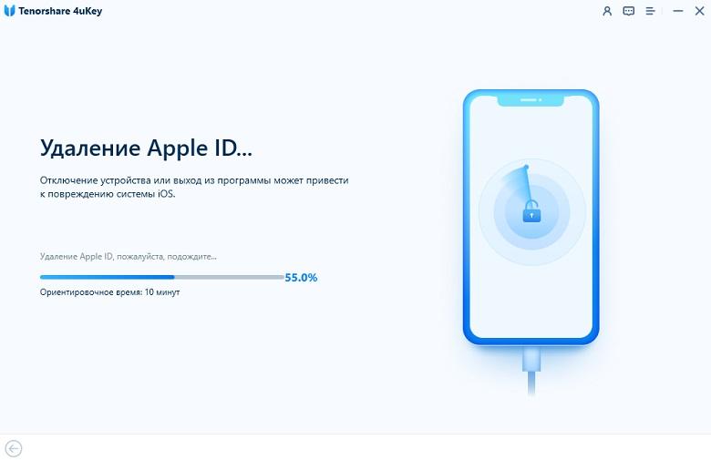 руководство 4uKey: разблокировать Apple ID, когда найти мой iPhone выключен