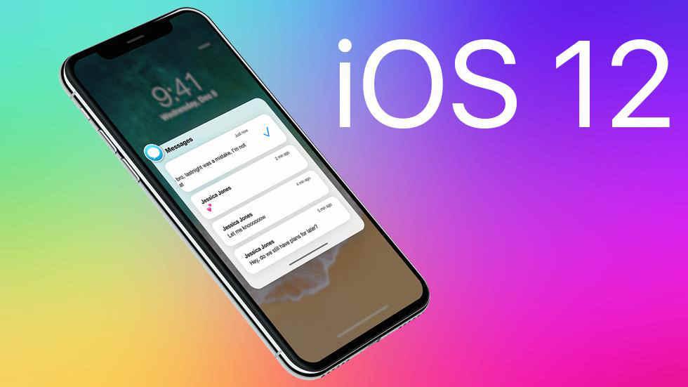 iOS 12 айфон