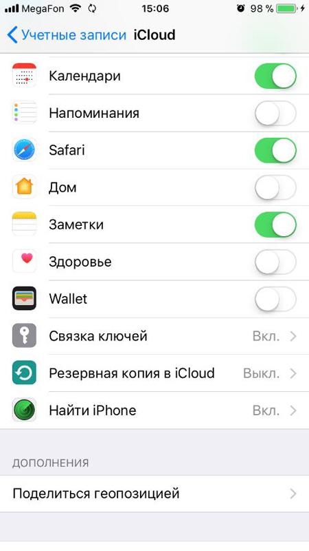 перенести приложения с памяти телефона на сд карту