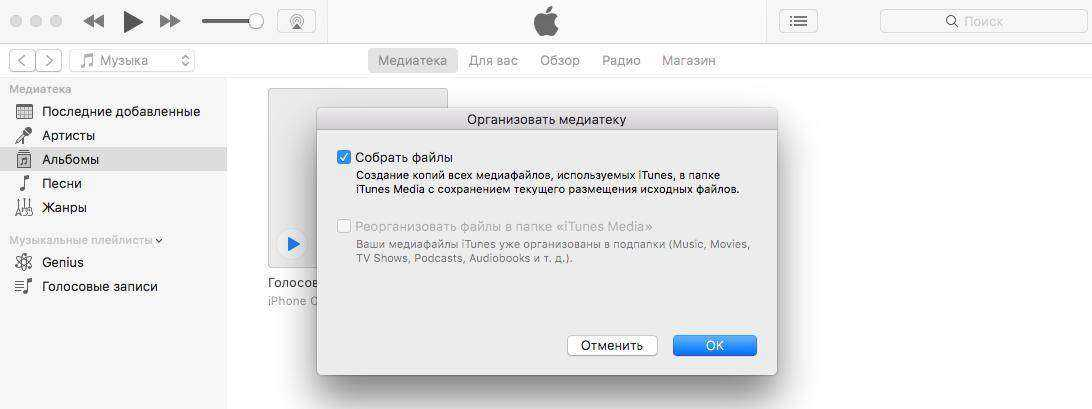 Ошибка 2003 (2005) в iTunes при восстановлении iPhone 5, 6, 7, 8, X и iPad
