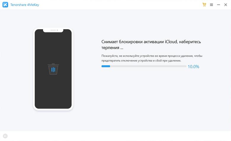 Удалить блокировку активации iCloud-4Mekey Step 2