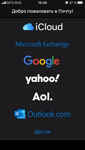 укажите адрес собственной электронной почты